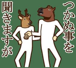 Horse and deer 3 sticker #7209197