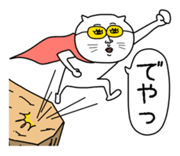 Three years have passed as a cat sticker #7209577