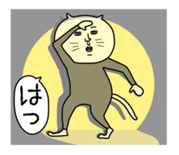 Three years have passed as a cat sticker #7209589