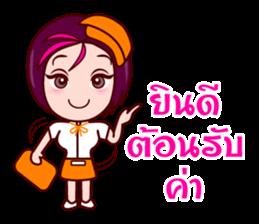 Gigi To Be The Waitress sticker #7210280