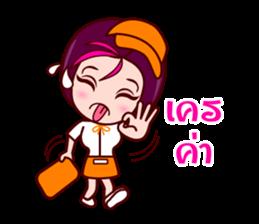 Gigi To Be The Waitress sticker #7210282