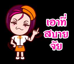 Gigi To Be The Waitress sticker #7210286