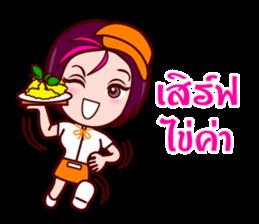 Gigi To Be The Waitress sticker #7210288