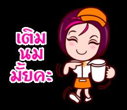 Gigi To Be The Waitress sticker #7210289