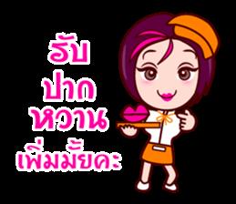 Gigi To Be The Waitress sticker #7210295