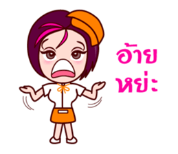 Gigi To Be The Waitress sticker #7210296