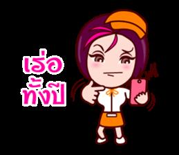 Gigi To Be The Waitress sticker #7210301