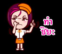 Gigi To Be The Waitress sticker #7210304