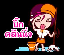 Gigi To Be The Waitress sticker #7210307