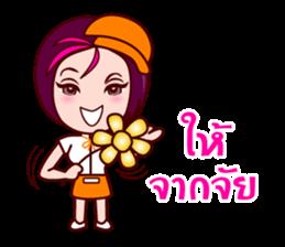 Gigi To Be The Waitress sticker #7210308