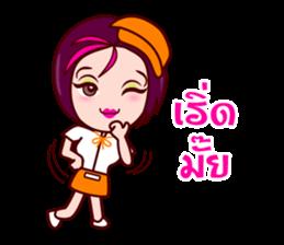 Gigi To Be The Waitress sticker #7210310