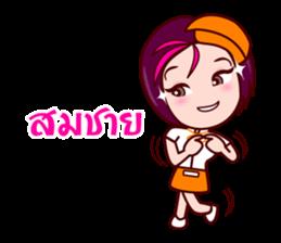 Gigi To Be The Waitress sticker #7210315