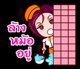 Gigi To Be The Waitress sticker #7210317