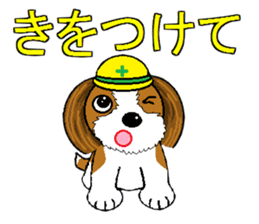 I Love  cute Shih Tzu sticker #7211504