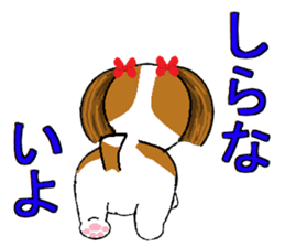 I Love  cute Shih Tzu sticker #7211508