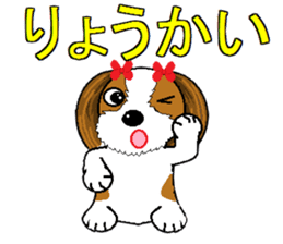 I Love  cute Shih Tzu sticker #7211518