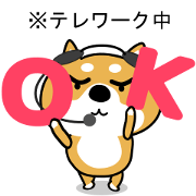 สติ๊กเกอร์ไลน์ There is Sticker of Shibaken.7