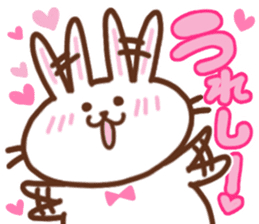 Japanese cat 2 sticker #7212641