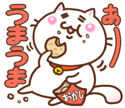 Japanese cat 2 sticker #7212646