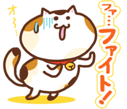 Japanese cat 2 sticker #7212649