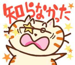 Japanese cat 2 sticker #7212660