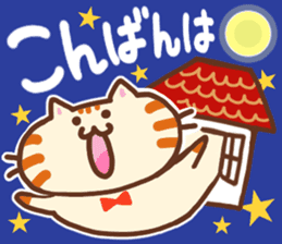 Japanese cat 2 sticker #7212674