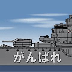 軍艦の航行