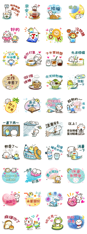 สติ๊กเกอร์ไลน์ Sweet Healing Summer Stickers