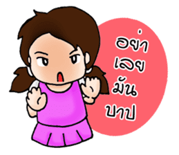 Nuna: The Pretty girl sticker #7214761