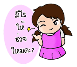 Nuna: The Pretty girl sticker #7214763