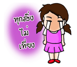 Nuna: The Pretty girl sticker #7214767