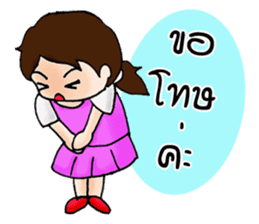 Nuna: The Pretty girl sticker #7214770
