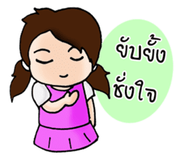 Nuna: The Pretty girl sticker #7214771