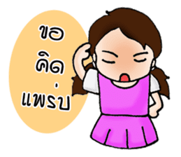 Nuna: The Pretty girl sticker #7214772