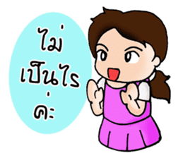Nuna: The Pretty girl sticker #7214782