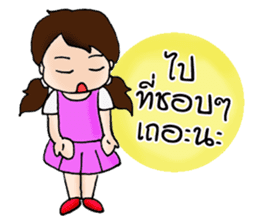Nuna: The Pretty girl sticker #7214787