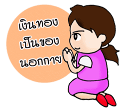 Nuna: The Pretty girl sticker #7214788