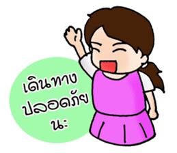 Nuna: The Pretty girl sticker #7214792