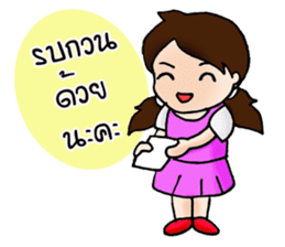 Nuna: The Pretty girl sticker #7214798