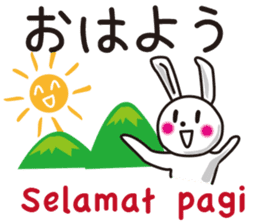 Indonesian rabbit sticker #7229489