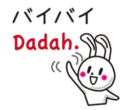 Indonesian rabbit sticker #7229492