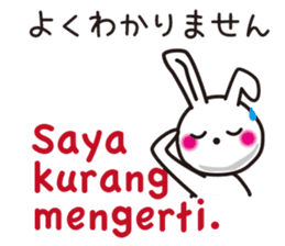 Indonesian rabbit sticker #7229505