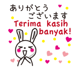Indonesian rabbit sticker #7229508