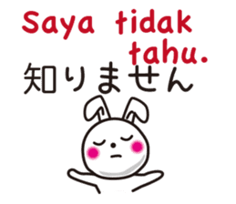 Indonesian rabbit sticker #7229510