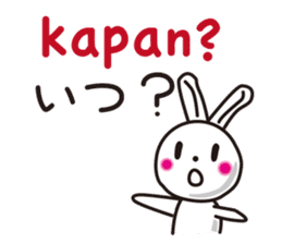 Indonesian rabbit sticker #7229515