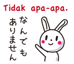 Indonesian rabbit sticker #7229519