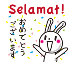 Indonesian rabbit sticker #7229520