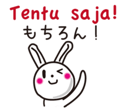 Indonesian rabbit sticker #7229526