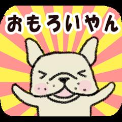 french bulldog stickers 3rd / Pencil