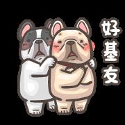 สติ๊กเกอร์ไลน์ French Bulldog-PIGU VI Animated Stickers
